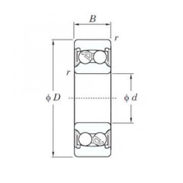 70 mm x 150 mm x 51 mm  KOYO 2314-2RS self aligning ball bearings
